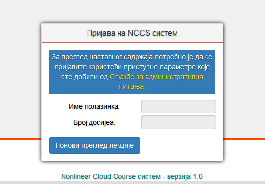 NL-Course Cloud sistem